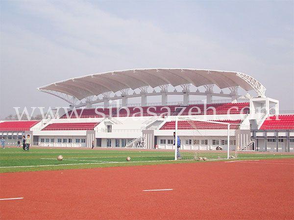 سقف چادری برای ورزشگاه