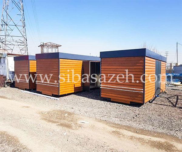 کانکس سرویس بهداشتی بوشهر,